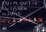 EXO PLANET #4 - The ElyXiOn - in JAPAN(通常)(DVD)
