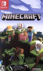 Minecraft(ゲーム)