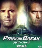 プリズン・ブレイク シーズン5<SEASONSコンパクト・ボックス>(通常)(DVD)