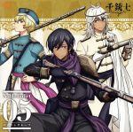『千銃士』絶対高貴ソングシリーズ Noble Bullet 05 オスマングループ(通常)(CDS)