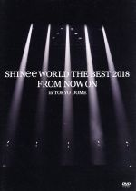 SHINee WORLD THE BEST 2018~FROM NOW ON~ in TOKYO DOME(通常)(DVD)