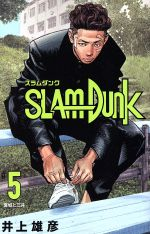SLAM DUNK(新装再編版) 宮城と三井(5)(愛蔵版)(少年コミック)