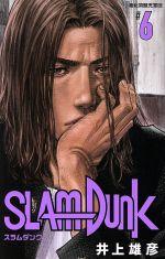 SLAM DUNK(新装再編版) 湘北問題児軍団(6)(愛蔵版)(少年コミック)