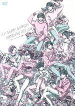 オールナイトニッポンiおしゃべや Rm008「おしゃべやとお土産」(通常)(DVD)