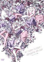 オールナイトニッポンiおしゃべや Rm009「おしゃべやな春」(通常)(DVD)