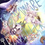イザナワレトラベラー(初回限定盤A)(DVD付)(三方背ケース、DVD1枚、フォトカード付)(通常)(CDA)
