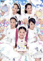 アイドル×戦士 ミラクルちゅーんず! DVD BOX vol.3(通常)(DVD)