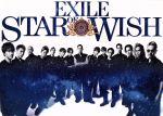 STAR OF WISH(豪華盤)(3DVD付)(通常)(CDA)