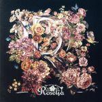 BanG Dream!:R(通常盤)(通常)(CDS)
