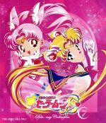 美少女戦士セーラームーンS Blu-ray COLLECTION Vol.1(Blu-ray Disc)(BLU-RAY DISC)(DVD)