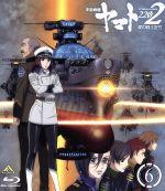 宇宙戦艦ヤマト2202 愛の戦士たち 6(Blu-ray Disc)(BLU-RAY DISC)(DVD)