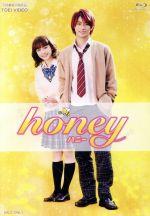 honey 豪華版(Blu-ray Disc)(BLU-RAY DISC)(DVD)