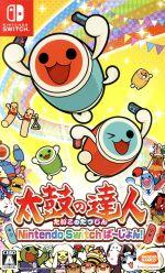 太鼓の達人 Nintendo Switchば~じょん!(ゲーム)