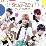 ミュージカル「スタミュ」2アルバム(通常)(CDA)