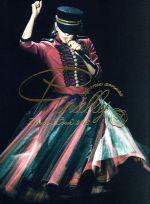 namie amuro Final Tour 2018 ~Finally~(東京ドーム最終公演+25周年沖縄ライブ+ナゴヤドーム公演)(初回生産限定版)(Blu-ray Disc)(BLU-RAY DISC)(DVD)