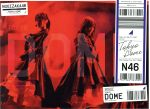 真夏の全国ツアー2017 FINAL! IN TOKYO DOME(完全生産限定版)(Blu-ray Disc)(Disc1枚、三方背BOX、フォトブックレット、ポストカード、トレカ付)(BLU-RAY DISC)(DVD)