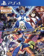 ロックマンX アニバーサリー コレクション1+2(ゲーム)