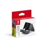 Nintendo Switch充電スタンド(フリーストップ式)(ゲーム)