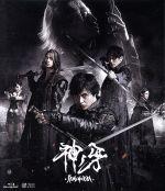 牙狼<GARO>神ノ牙-KAMINOKIBA-(Blu-ray Disc)(BLU-RAY DISC)(DVD)