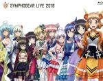 シンフォギアライブ 2018(Blu-ray Disc)(BLU-RAY DISC)(DVD)