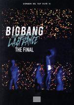 BIGBANG JAPAN DOME TOUR 2017 -LAST DANCE-:THE FINAL(Blu-ray Disc)(BLU-RAY DISC)(DVD)