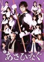 舞台「あさひなぐ」(Blu-ray Disc)(BLU-RAY DISC)(DVD)