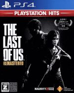 The Last of Us Remastered PLAYSTATION HITS(ゲーム)