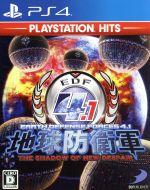地球防衛軍4.1 THE SHADOW OF NEW DESPAI PLAYSTATION HITS(ゲーム)