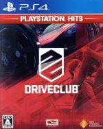 DRIVECLUB PLAYSTATION HITS(ゲーム)