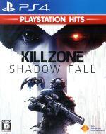 KILLZONE SHADOW FALL PLAYSTATION HITS(ゲーム)