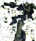 重神機パンドーラ Blu-ray BOX 参<最終巻>(Blu-ray Disc)(三方背BOX、ブックレット付)(BLU-RAY DISC)(DVD)