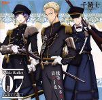 『千銃士』絶対高貴ソングシリーズ Noble Bullet 07 戊辰戦争グループ(通常)(CDS)