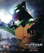 仮面ライダーアマゾンズ THE MOVIE トリロジーBlu-ray BOX(Blu-ray Disc)(BLU-RAY DISC)(DVD)