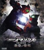 仮面ライダーアマゾンズ THE MOVIE 最後ノ審判(Blu-ray Disc)(BLU-RAY DISC)(DVD)