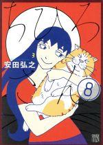 ちひろさん(8)秋田レディースCDX