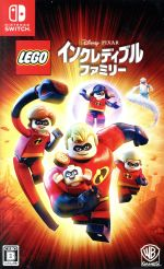 LEGO インクレディブル・ファミリー(ゲーム)