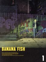 BANANA FISH Blu-ray Disc BOX 1(完全生産限定版)(Blu-ray Disc)