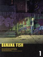 BANANA FISH DVD BOX 1(完全生産限定版)(BOX、CD1枚、リーフレット、ブックレット、フォトカード、イラストカード付)(通常)(DVD)