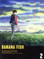BANANA FISH DVD BOX 2(完全生産限定版)(BOX、CD1枚、リーフレット、小冊子、フォトカード、イラストカード、ステッカー付)(通常)(DVD)