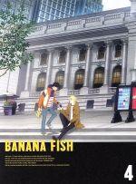 BANANA FISH Blu-ray Disc BOX 4(完全生産限定版)(Blu-ray Disc)(三方背BOX、CD1枚、リーフレット、ブックレット、フォトカード、イラストカード付)(BLU-RAY DISC)(DVD)