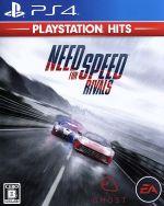 ニード・フォー・スピード ライバルズ PlayStation Hits(ゲーム)