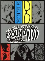 PERSONA SUPER LIVE P-SOUND BOMB!!!! 2017~港の犯行を目撃せよ!~BOXセット(完全生産限定版)(Blu-ray Disc)(BOX、Blu-ray Disc1枚、ブックレット、歌詞ブックレット付)(BLU-RAY DISC)(DVD)