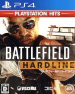 バトルフィールド ハードライン PlayStation Hits(ゲーム)