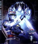 宇宙刑事シャイダー Blu-ray BOX 3<完>(Blu-ray Disc)(BLU-RAY DISC)(DVD)