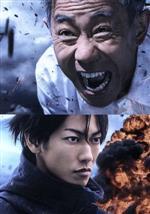 いぬやしき スペシャル・エディション(通常)(DVD)