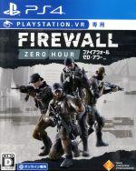 【PSVR専用】Firewall Zero Hour(ゲーム)