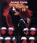 酔拳2 HDデジタル・リマスター アルティメット・コレクターズ・エディション(Blu-ray Disc)(BLU-RAY DISC)(DVD)