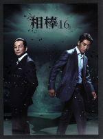 相棒 season16 DVD-BOX I(通常)(DVD)