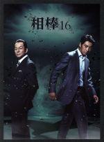 相棒 season16 ブルーレイBOX(Blu-ray Disc)(BLU-RAY DISC)(DVD)