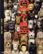 犬ヶ島 ブルーレイ&DVDセット(Blu-ray Disc)(BLU-RAY DISC)(DVD)